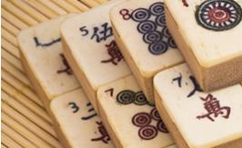 Mahjong's oracle